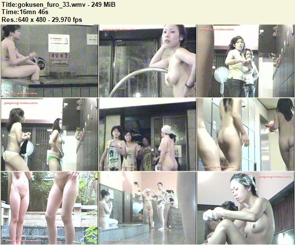 Gokusen Furo 33