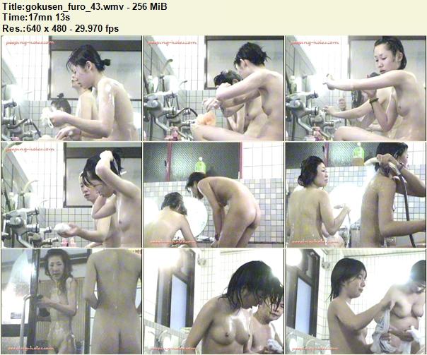 Gokusen Furo 43