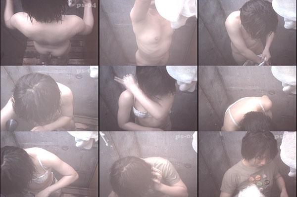 PeepFox Shower File.22