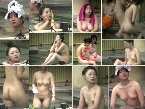 Peeping-Eyes Open Air HD Bath 15
