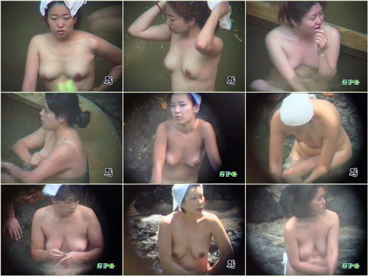 美熟女露天風呂 Vol.1-7