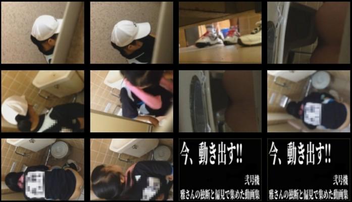 部活女子トイレ潜入編vol.3