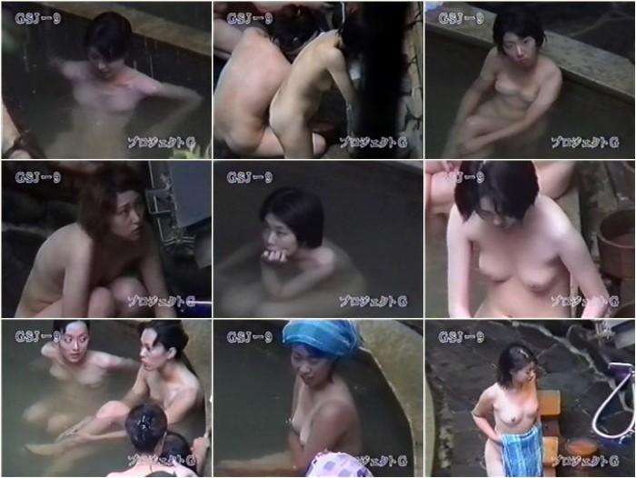 女子短大生 露天風呂 Vol.9-10