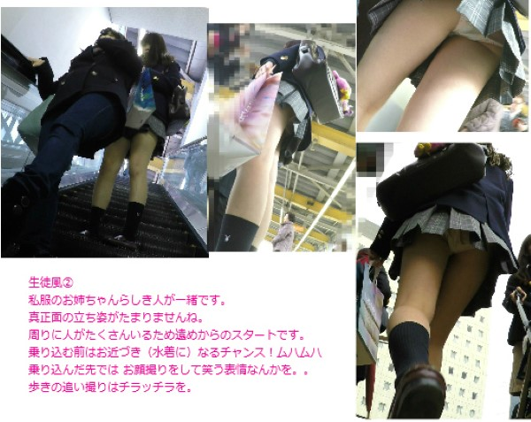 【4K】【新ネズミEYE-3】生テカ3生徒風