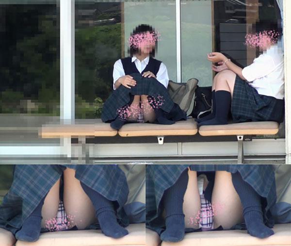 座り女子 vol.47