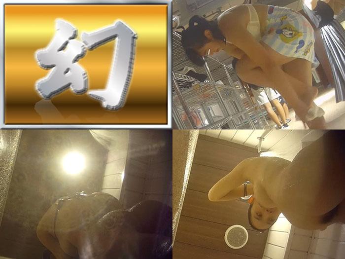 進化2 全員可愛いすぎる【幻 プール編 No.018】
