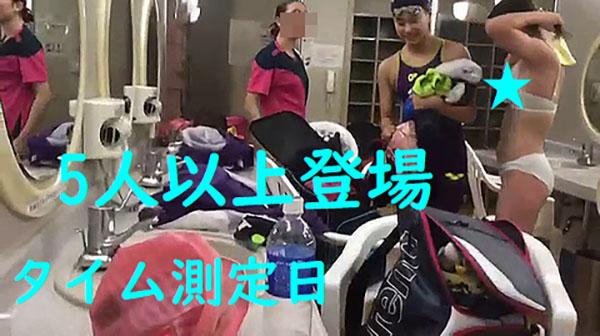 水泳部年明け第3弾 5人以上登場タイム測定日編