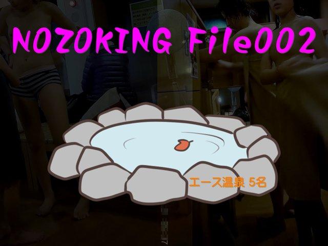 (オリ未公開)ACE脱衣所観察@NOZOKING File002